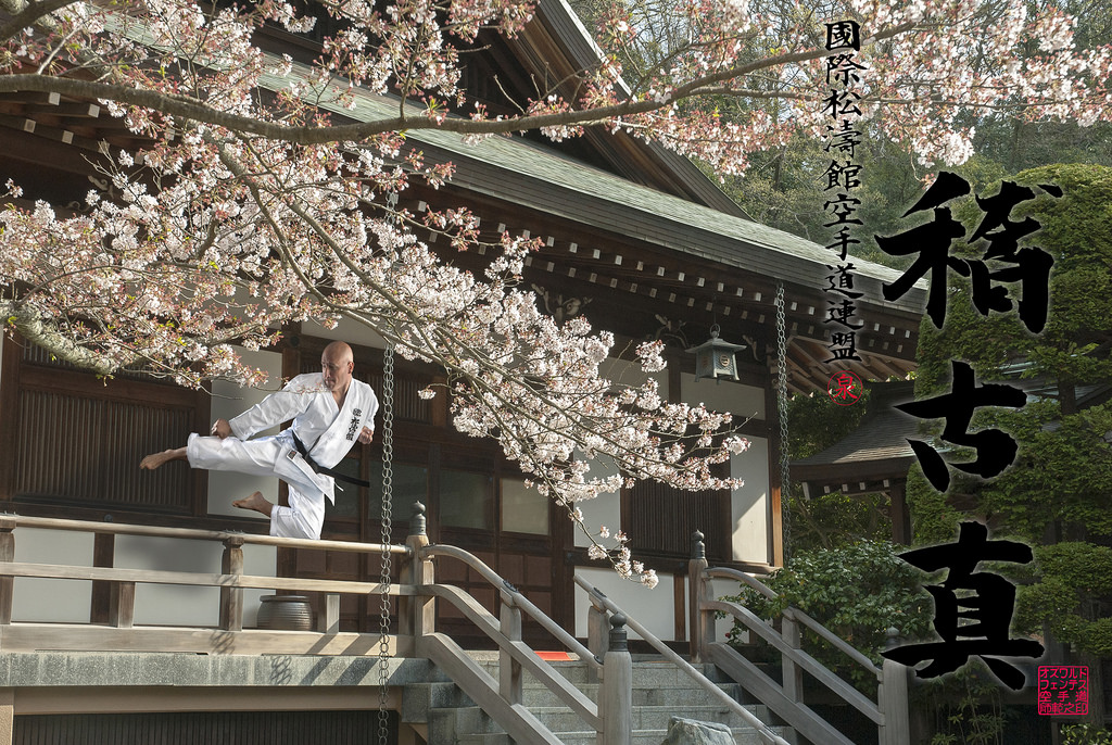Yo-Yoko-Casa-Kanji